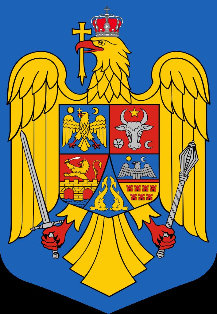 Pagina oficială a primăriei comunei Taşca